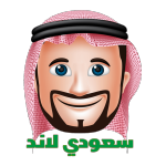 0500588122 شركة سعودي لاند جدة
