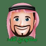 0500588122 شركة سعودي لاند جدة